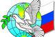 Социально-культурный марафон «День мира» в Калининградской области завершен